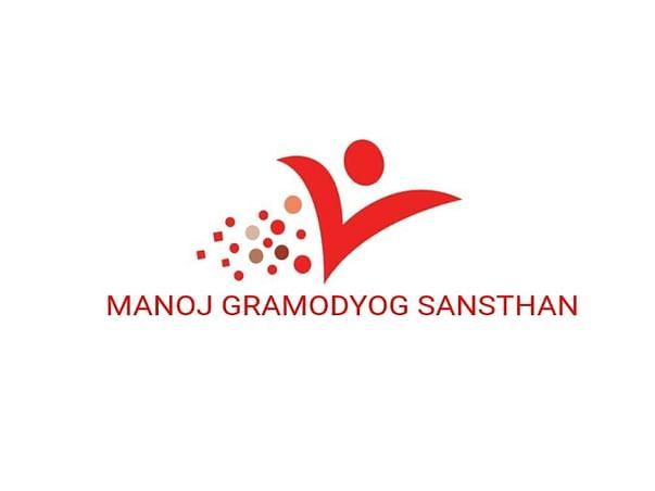 Help M G Sansthan