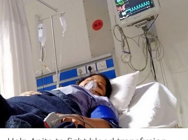 Anita Raymond Need Urgent Help To Undergo Surgery