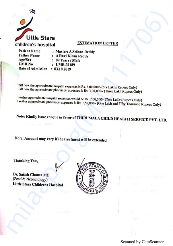 ESTIMATION LETTER FOR THE TREATMENT FROM THE HOSPITAL