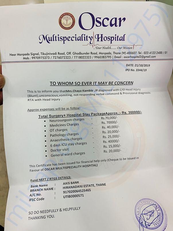 Chaya Medical Expense
