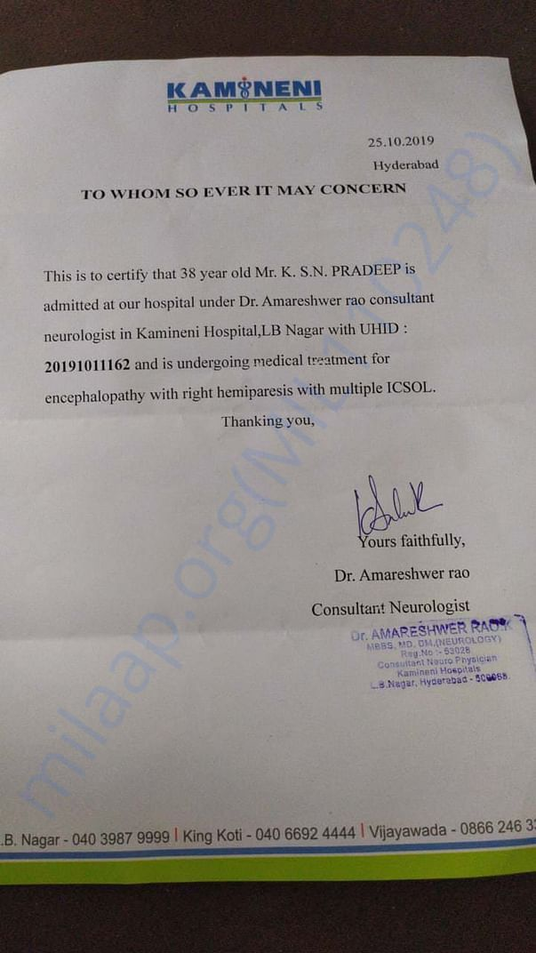 Letter from the hospital