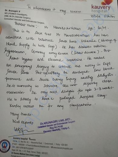 Document given by doctor from KMC,  Trichy