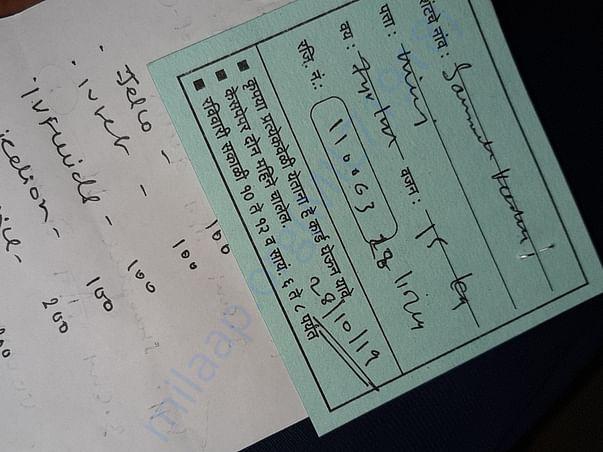Case paper