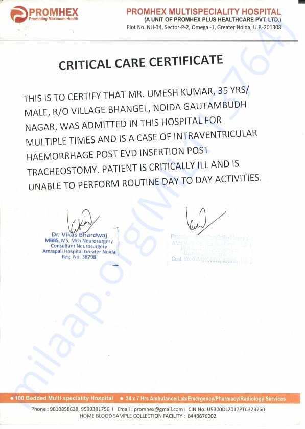 ESTIMATION LETTER AND CRITICAL CARE CERTIFICATE