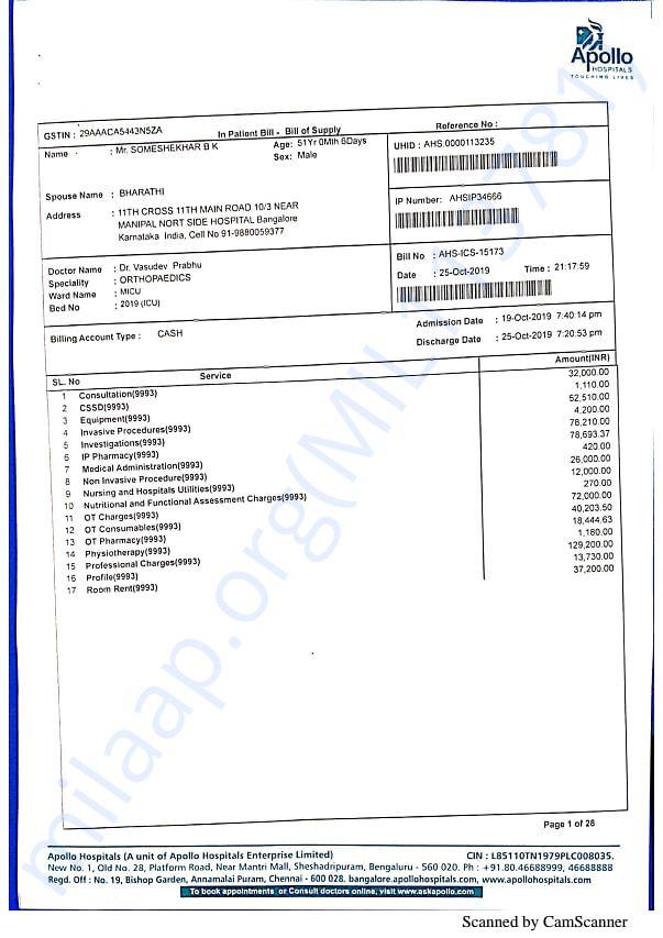 Amount paid pdf