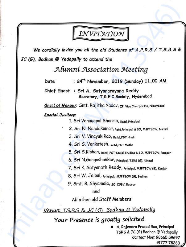 official invitation letter for meet