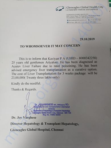 Surgery Cost letter