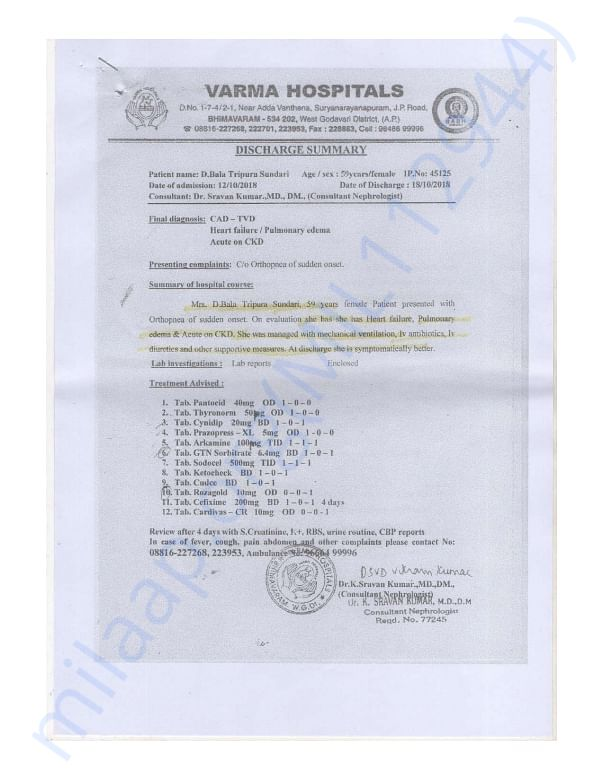 emergency admission certificate