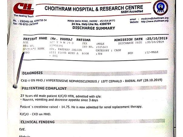 Help pankaj to Kidney transplant fighting