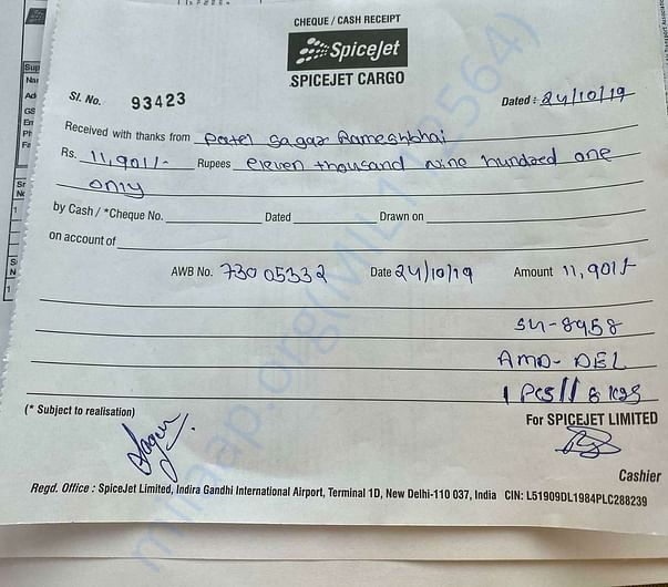 Our Bill for Flying a dog for adoption - Gujarat - delhi