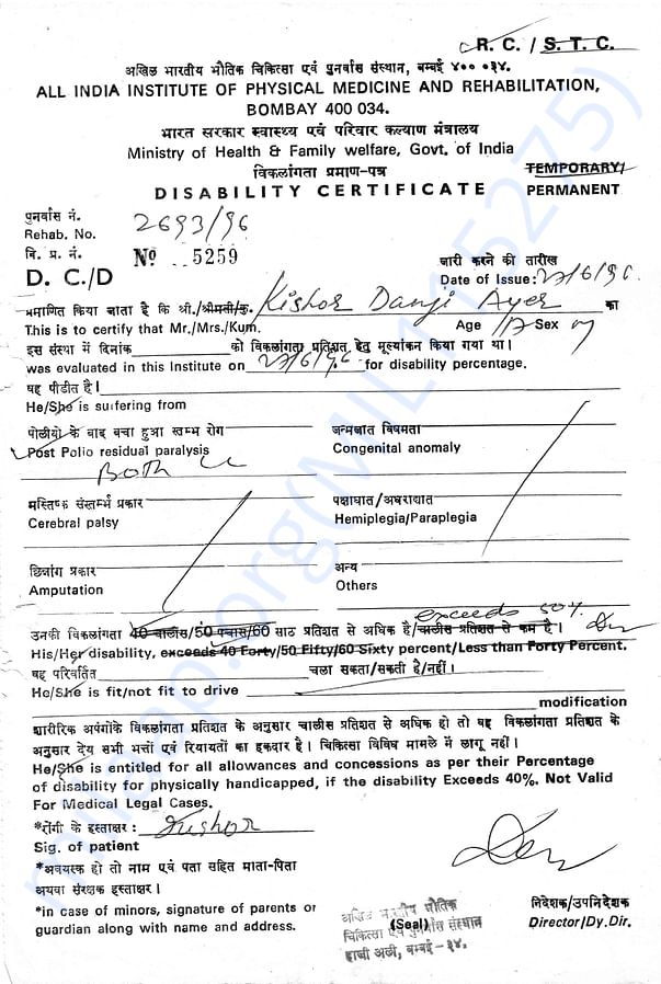 All India Disability Certificates