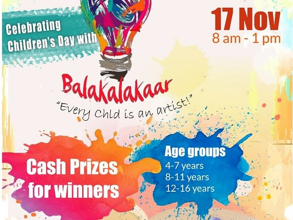 Help Us Conduct  BALAKALAKAAR For Children's day Celebration
