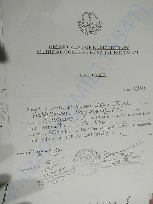 Treatment Certificatefrom Kottayam Medical College