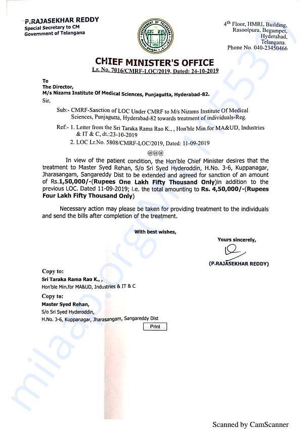 CM Relief Fund Letter
