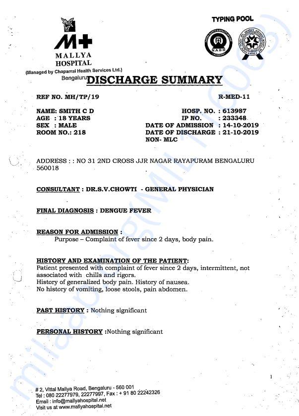 Smith's Discharge Summary