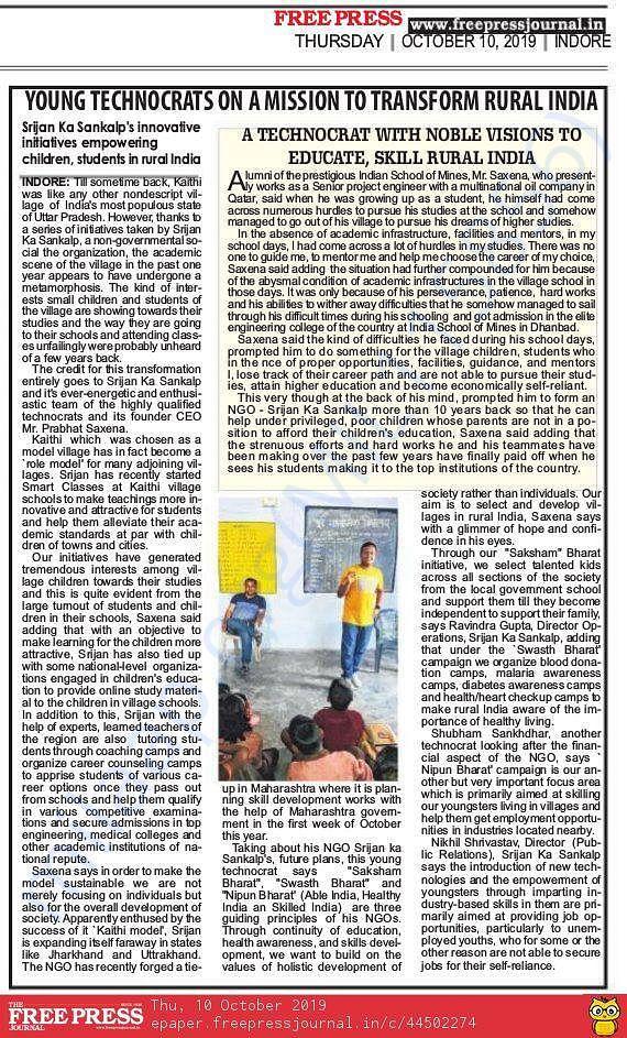 SRIJAN got featured in FreePress India