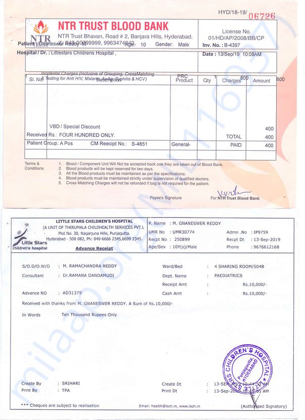 Blood Bank And Advance Receipt