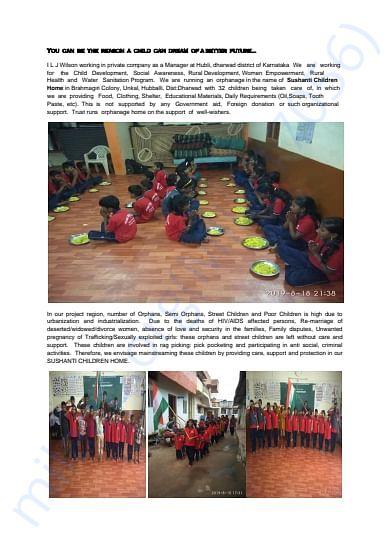 Children Activity news