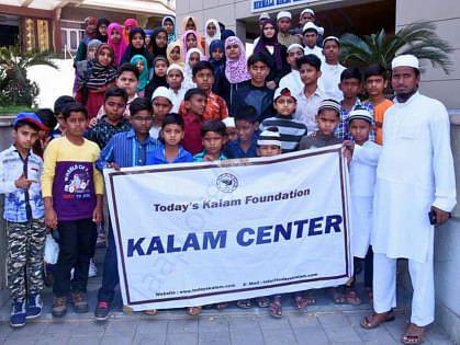 Today s Kalam