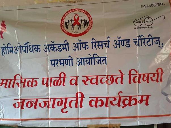 Menstrual Hygiene Management & Awareness Program