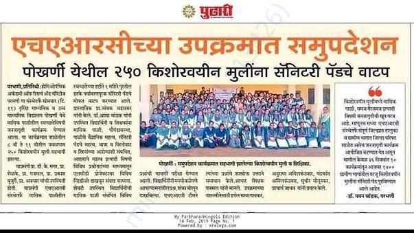 Menstrual Hygiene & Management Program at Pokharni