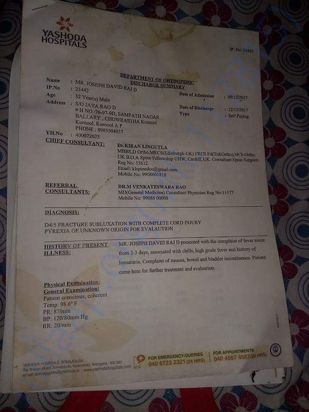 MEDICAL REPORT pg1