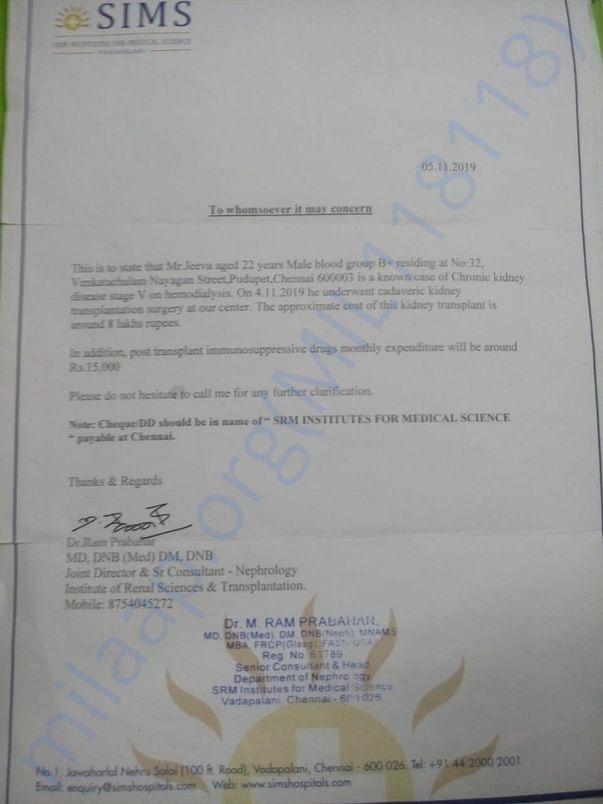 Admin Letter