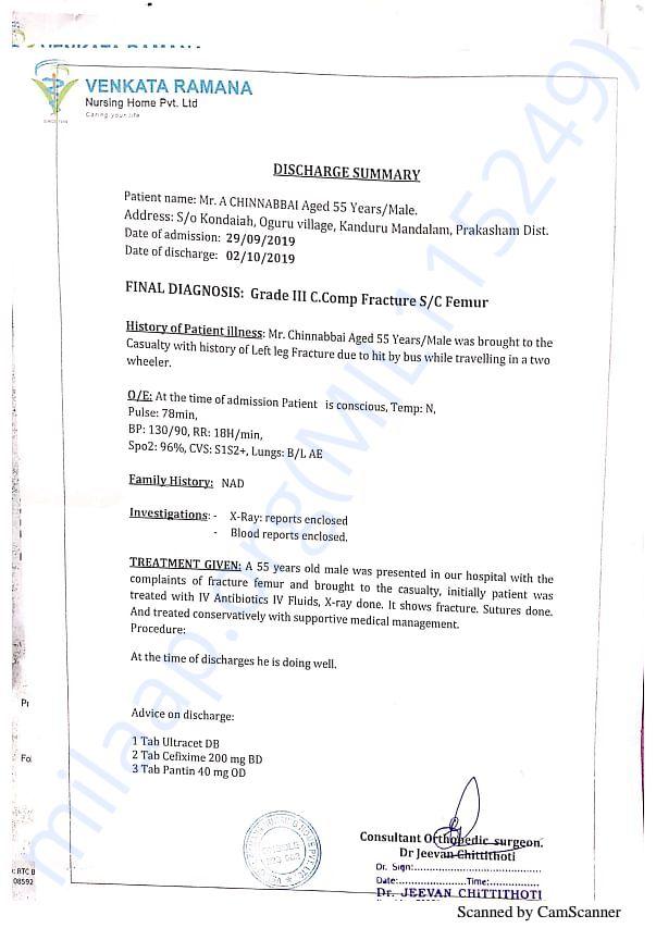 Ongole treatment doctor summary