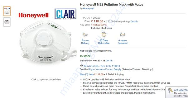 Honeywell N95 mask: Rs. 118/-
