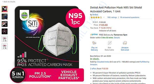 Dettol N95 mask: Rs. 83/-