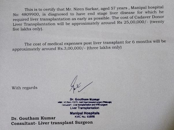 Help me Liver Transplant