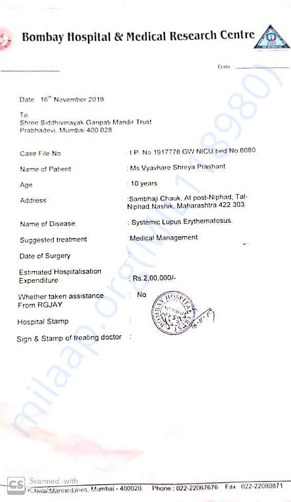 This document have approximate estimation of Hospital Bill