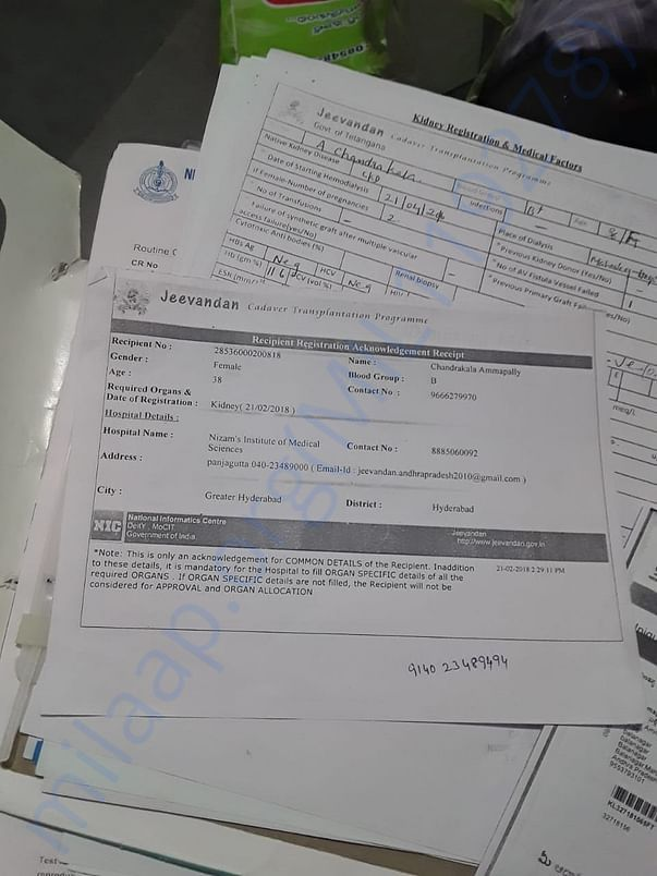 Kidney registration receipt