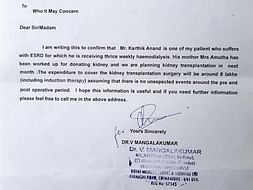 Help for our friend Karthik Anand