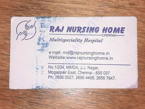 Hospital Address