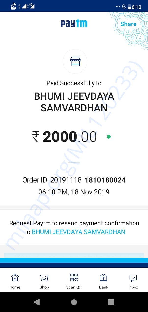 Advance payment made to Bhumi Jeevdaya Trust for his surgery of 2000Rs
