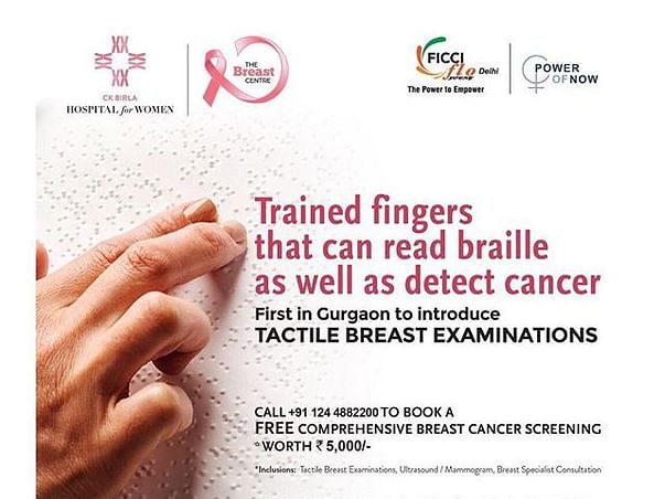 Help 5 Blind women get trained & employed for Breast Cancer detection
