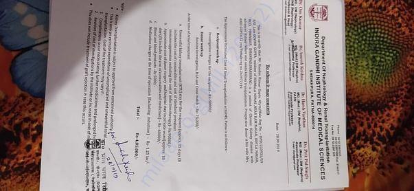 Estimation letter from Indira Gandhi Institute of Medical Sciences