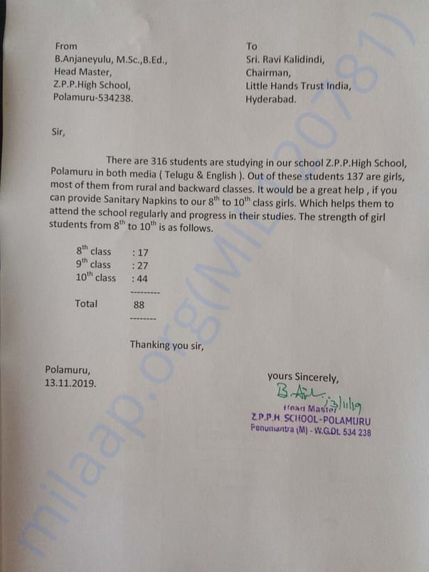 Request letter From Government School West Godavari