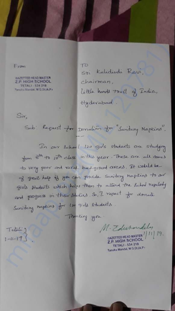 Request letter From Government School West Godavari School No 3