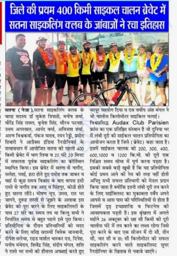 Team rides with SATNA CYCLING CLUB