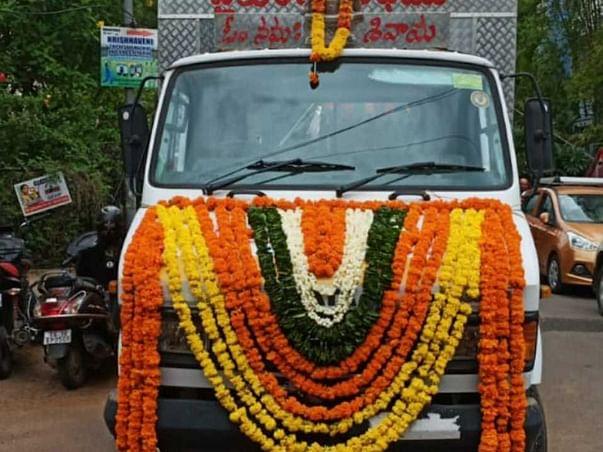 Help Us Buy Last journey Vehicle For The Poor