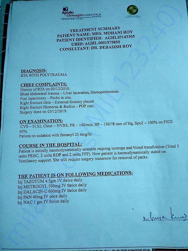 Treatment summary