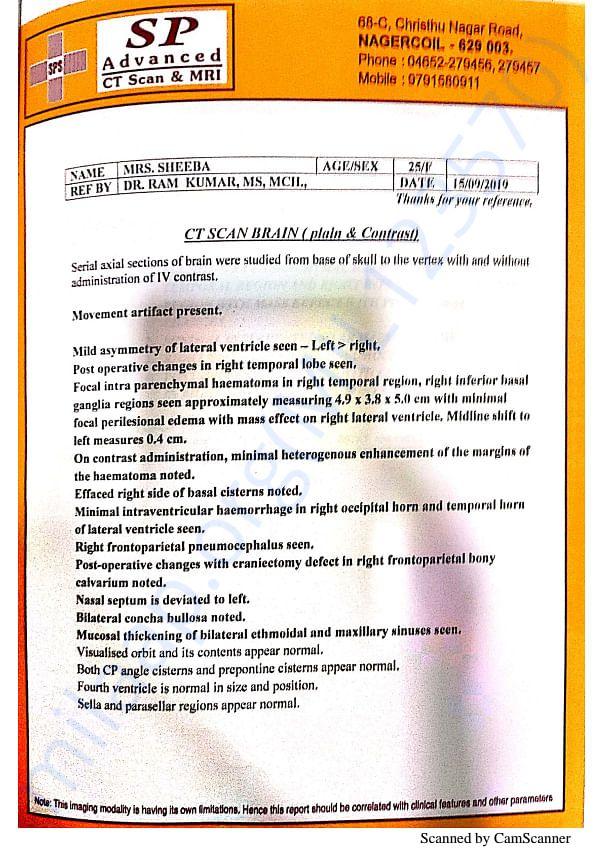 Scan Certificate