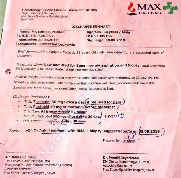 Diagnosis Documents
