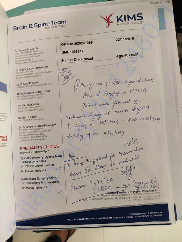 Before Admission Doctor opinion document