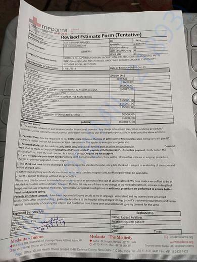 Abhishek's estimate first visit. We paid 16 Lakh + on 17th Dec.