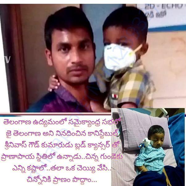 Please help for GOUTHAM KALOJI