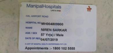 Hospital estimate letter