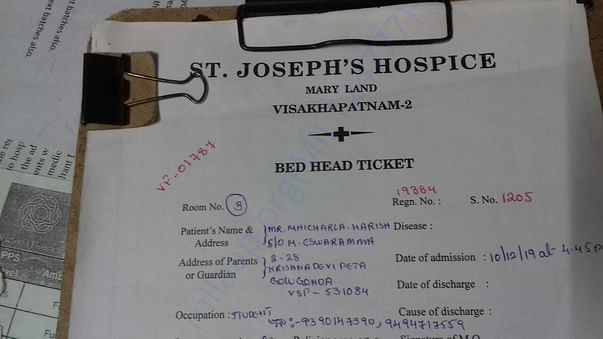 Bed admission sheet